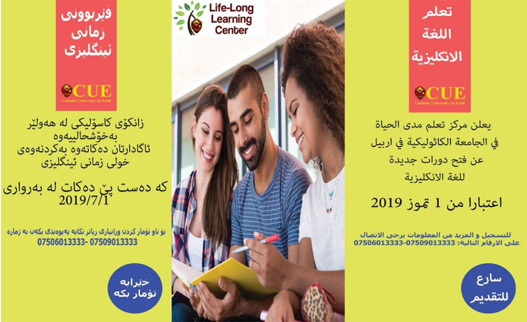 English Language Course at CUE