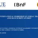 Event: Workshop on Syriac Tradition & Manuscript Studies